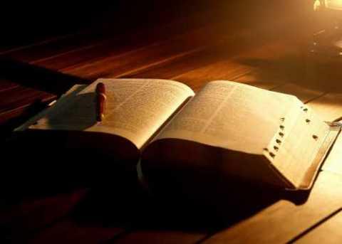 Cours d'hébreu biblique