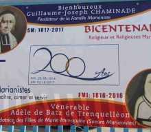 Ouverture du Bicentenaire en Côte d'Ivoire (première partie)