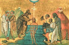 baptjesus