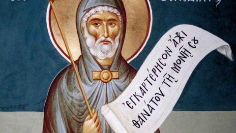 Saint Benoît le 11 juillet
